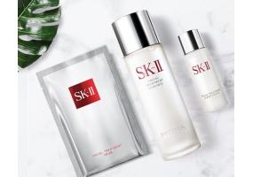 SK-II神仙水75ml护肤精华套装化妆品礼盒(赠清莹露+洗面奶+面霜+眼霜)SK2嫩滑提亮均匀肤色
