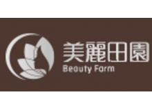 上海美丽田园美容发展有限公司