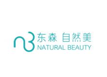 上海自然美三联化妆品有限公司