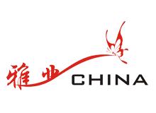 雅业(中国)美容美发连锁有限公司