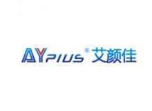 广州艾颜佳美容仪器设备有限公司